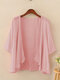 Solid Color 3/4  Sleeves Casual Thin Cardigan For Women - Pink