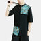 Mens Chinese Style Dragon Pattern Patchwork Vintage Half Sleeve Casual Shirt - Black