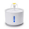 Auto Cat Dog Water Pumping Device Drinking Fountain Pond Pet Bowl Drink Dish Filter