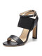Large Size Lady Party Peep Toe Elastic Band Ankle Buckle Strap High Heel Sandals - Black