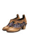 SOCOFY Pattern Cowhide Leather Wearable Stitching Chunky Heel Back Zipper Ankle Heels - Apricot