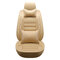 Full Surround Luxury PU Leather Car Seat Cover Cushion Set For 5 Seat Car - Beige