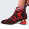 Women Comfy Soft Leather Embroidered Flowers Rhinestone Chunky Heel Summer Boots - Red