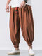 Mens Solid Color Baggy Loose Drawstring Casual Cotton Harem Pants - Coffee
