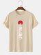 Mens Japanese Characters Print Crew Neck Street Short Sleeve T-Shirt - Apricot