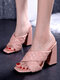 Plus Size Women Daily Cross Band Square Toe Chunky High Heels Slippers - Pink