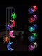 1PC LED Solar Power Sun And Moon Wind Chime Color Changing Night Light Lamp Home Garden Yard Decoration - Black