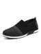 Men Sport Kintted Fabric Comfy Breathable Slip On Casual Walking Sneakers - Black