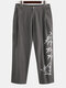 Mens Cotton Linen Embroidery Chinese style Loose Straight Harem Pants - Grey