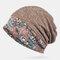 Шарф-бини с кружевной вышивкой и принтом Шапка Тюрбан двойного назначения - Кофе
