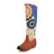 Plus Size Women Folkways Sunflowers Pattern Casual Splicing Zipper Knee Boots - Yellow
