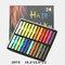 Disposable Hair Dye Pen Non-Toxic Hair Dye Crayon Chalk Girls Kids Party Cosplay DIY Temporary Styling Tools - #05