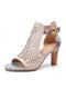 Socofy Retro Snakeskin Print Opened Toe Metal Buckle Genuine Leather Hollow Out Heeled Sandals - White