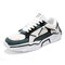 Men Stylish Mesh Panel Lace-up Decor Breathable Sport Casual Shoes - White