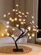Cherry Blossom Tree Lamp LED Table Lamp Indoor Artificial Decoration Lighted Tree For Bedroom Party Wedding Office - #01