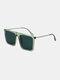 メンズ スクエア フル フレーム ナロー サイド UV 保護 シンプル ファッション サングラス - 緑