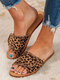 Large Size Casual Round Toe Leopard Rivet Slide Slippers For Women - Brown