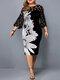 Flower Print Lace Contrast Plus Size Slim Fit Dress - White