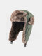 Men Cold-proof Winter Trapper Hat Thick Winter Hat Ear Protection Trapper Hat - Green