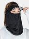 Женский цельный цельный ледяной шелк Шапка с полями на лбу и Шея Защита от солнца на все лицо UV Защита Маска - Черный