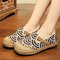 Women Comfy Soft Straw Round Toe Slip On Flat Shoes - Coffee