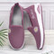 Women Daisy Decor Mesh Comfy Breathable Casual Slip On Sneakers - Purple