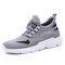 Women Soft Breathable Mesh Lace Up Running Sneakers - Grey