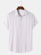 Mens Striped Pattern Lapel Short Sleeve Button Up Casual Shirt - Pink