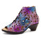 SOCOFY Hand Painted Colorful Genuine Leather Hollow Irregular Star Pattern Lace Up Sandals - Purple