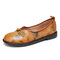 SOCOFY Leather Chinese Knot Tie-dyed Slip On Round Toe Flat Shoes - Brown