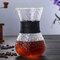 高温耐性ガラスコーヒーメーカーポットエスプレッソコーヒーマシン - 黒1