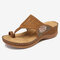 LOSTISY Embroidered Clip Toe Beach Casual Wedges Sandals - Brown