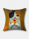 Cat Cartoon Pattern Linen Cushion Cover Home Sofa Art Decor Throw Pillowcase - #02