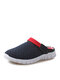 Women Casual Color Blocking Mesh Fabric Slip-on Backless Slipllers - Red