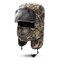 Mens Camouflage Winter Warm Lei Feng Hat Cotton Fleece Thick Windproof Cycling Skiing Face Mask Cap - Camouflage