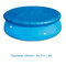 Rectangular Swimming Pool Cover Round Swimming Pool Cover UV-resistant Waterproof Dust Cover Durable - 94.5 inch