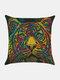 Colorful Animal Pattern Linen Cushion Cover Home Sofa Art Decor Throw Pillowcase - #04