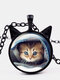 Vintage Printed Cat Cover Quilt Women Necklace Cat Ear Glass Pendant Sweater Chain - Black