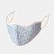 Printed Cotton Mask Proof-dust Mask Vintage Floral Face Sheild Mask - Blue