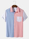 Designer Mens Striped Patchwork Button Up Casual Short Sleeve Shirts - Pink