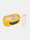1Pc Portable Dinnerware Lunch Box Food Storage Container Microwavable Free Chopsticks Spoon - Yellow