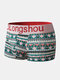 Mens Cotton Funny Striped Printed Letter Waistband Breathable U Pouch Boxer Briefs - Green