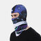Face Mask Windproof Sunscreen Headgear Dustproof 3D Funny Pattern - 05
