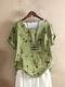 T-shirt ample à manches courtes et imprimé champignon pour femme - vert