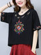 Floral Embroidery O-neck Half Sleeve Women Loose Tribal T-shirt - Black