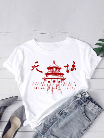 Chinese Print Casual T-shirt