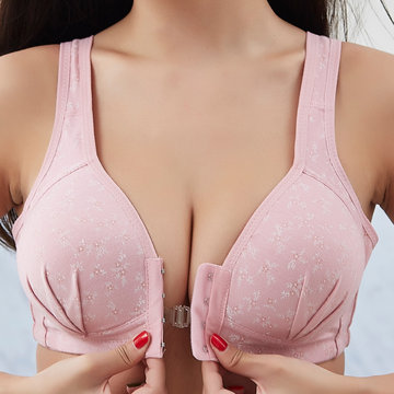 Wireless Front Closure Print Soft Gather Bras