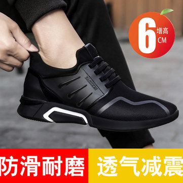 New Men's Shoes Season Tide Shoes Wild Casual Sports Running Shoes Increased 6~8cm Leather Shoes