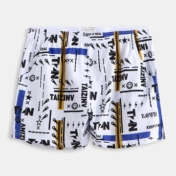 Inside Pouch Funny Print Arrow Pants