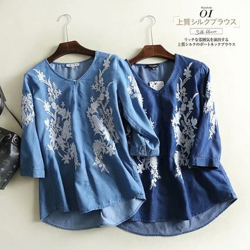 Denim Series Ethnic Style Embroidery Sleeves Loose Shirt